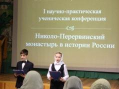 Николо-Перервинский монастырь в истории России